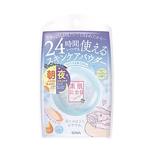 常盤薬品 SANA(サナ) 素肌記念日 スキンケアパウダー ベビーミルクティーの香り