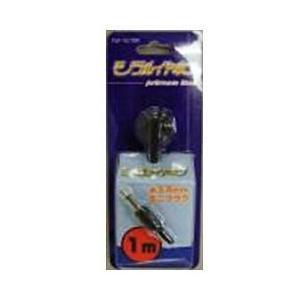 ヤザワ モノラルイヤホン TM101BKの関連商品1