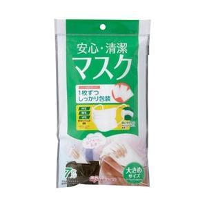 アイリスオーヤマ 【マスク】安心・清潔マスク(衛生用品)