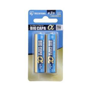 アイリスオーヤマ LR6IB/2B 単3電池 BIG CAPA α(ビッグキャパ) [2本 /アルカ...