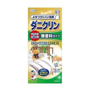 UYEKI 【ダニクリン】無香料 本体 250ml〔ダニ対策〕