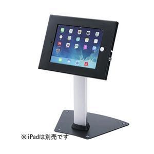 サンワサプライ iPad Air/iPad Retina/iPad第3世代/iPad 2用 セキュリティボックス付きスタンド CR-LASTIP15 (CRLASTIP15)|y-sofmap