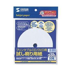 サンワサプライ JP-TESTCD5 インクジェ...の商品画像