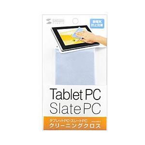 サンワサプライ タブレット用 クリーニングクロス PDA-TABCC (PDATABCC)|y-sofmap