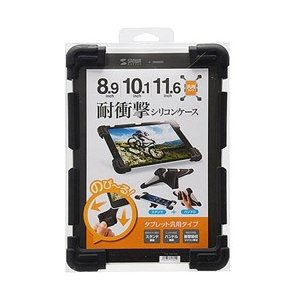 サンワサプライ 8.9〜11.6インチタブレット用[横幅 240〜285mm] 耐衝撃シリコンケース ブラック PDA-TABH4BK (PDATABH4BK)|y-sofmap