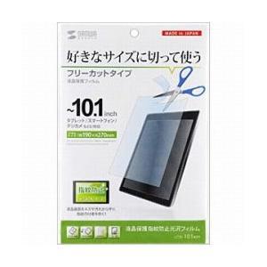 サンワサプライ タブレット対応[〜10.1インチ] フリーカットタイプ液晶保護指紋防止光沢フィルム LCD-101KFP (LCD101KFP)|y-sofmap
