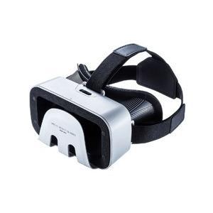 SANWA SUPPLY(サンワサプライ) 3D VRゴーグル MED-VRG1 [振込不可]|ソフマップPayPayモール店
