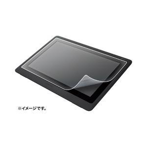 サンワサプライ Wacom ペンタブレット Cintiq 16用ペーパーライク反射防止フィルム LC...