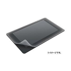 サンワサプライ Wacom ペンタブレット Cintiq Pro 24用ペーパーライク反射防止フィル...