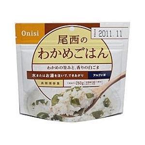 尾西食品 アルファ米わかめごはん 1食分 1132500