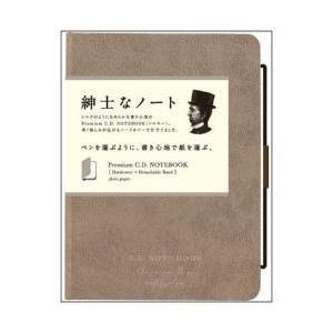 アピカ プレミアムCDノート A6 ハード カラーカバー茶 無地 CDS201W