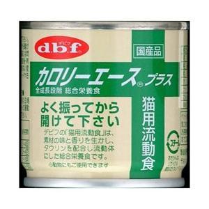デビフペット カロリーエースプラス猫用流動食 ...の関連商品7