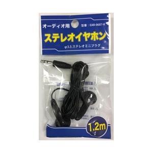 オーム電機 ステレオイヤホン EAR-0687-K y-sofmap