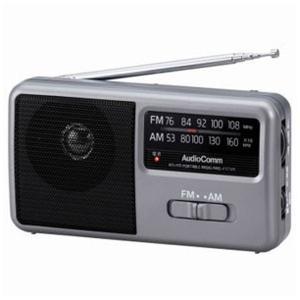 オーム電機 【ワイドFM対応】FM/AM 携帯...の関連商品4