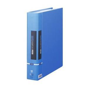 キングジム 6135 ハードクリアーファイル(差し替え式/A4タテ型/青)|y-sofmap