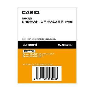 カシオ XS-NH02MC【データカード版】 電子辞書用追加コンテンツ 「NHKラジオ 入門ビジネス英会話」|y-sofmap