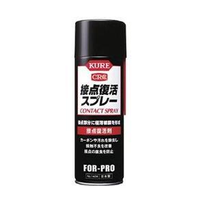 KURE(呉工業) 接点復活スプレー 220...の関連商品10