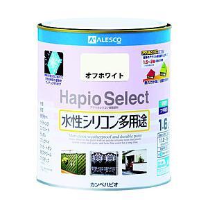 カンペハピオ ALESCO ハピオセレクト 0.7L オフホワイト