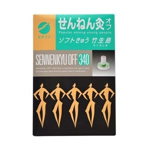 セネファ せんねん灸 オフ ソフトきゅう 竹生...の関連商品6