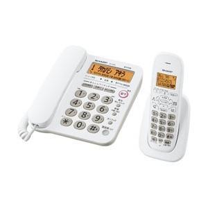 迷惑電話にワンタッチで対応できる「あんしんワンタッチ」を採用
