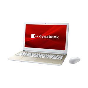 ダイナブック dynabook T4 15.6型ノートパソコン Celeron メモリ4GB HDD1TB Office付き Windows10 サテンゴールド P1T4KPBG|y-sofmap