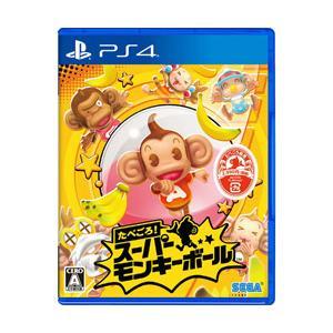 【10/31発売予定】 セガゲームス たべごろ!スーパーモンキーボール 【PS4ゲームソフト】|y-sofmap