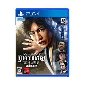 セガゲームス JUDGE EYES:死神の遺言 新価格版 【PS4ゲームソフト】|y-sofmap