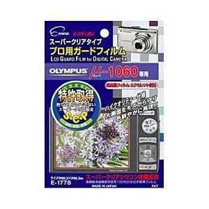 エツミ 液晶保護フィルム(オリンパス μ1060専用)E-1778