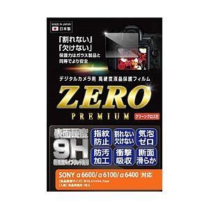 ETSUMI E7563 液晶保護フィルムゼロプレミアム ソニー α6600/α6100/α6400