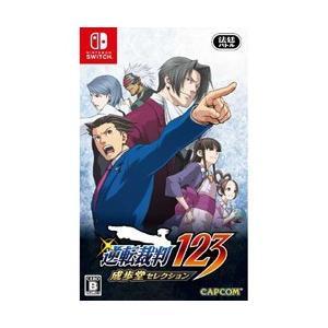 カプコン 逆転裁判123 成歩堂セレクション 通常版 【Switchゲームソフト】