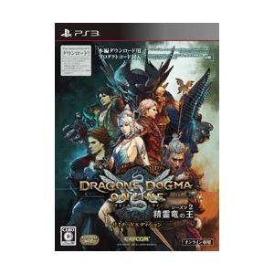 カプコン ドラゴンズドグマ オンライン シーズン2 リミテッドエディション 【PS3ゲームソフト】 [振込不可]|y-sofmap