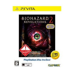 カプコン バイオハザード リベレーションズ2 PlaySta...