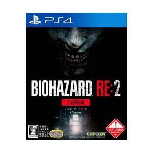 カプコン BIOHAZARD RE:2 Z Version 通常版 【PS4ゲームソフト】|y-sofmap