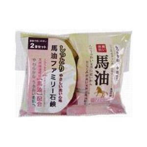ペリカン石鹸 【ペリカン】馬油ファミリー石けん...の関連商品2