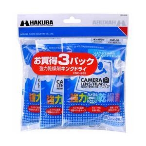 ハクバ写真産業 KMC-33S (強力乾燥剤 キングドライ 3パック)