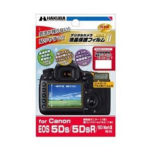 ハクバ写真産業 液晶保護フィルム MarkII(キヤノン EOS 5Ds/5DsR/5D MarkI...