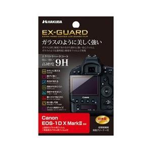 ハクバ 液晶保護フィルム EX-GUARD(キヤノン EOS-1D X Mark II専用) EXG...
