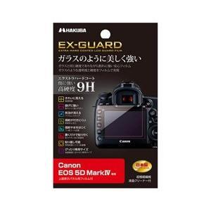 ハクバ 液晶保護フィルム EX-GUARD(キヤノン EOS 5D Mark IV専用) EXGF-...