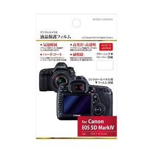 ハクバ 液晶保護フィルム(キヤノン EOS 5D Mark IV専用) BKDGF-CAE5DM4【...