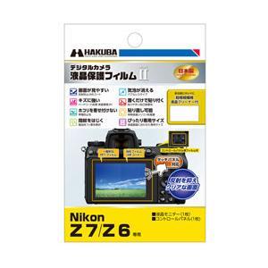 ハクバ写真産業 液晶保護フィルムMarkII ニコン Nikon Z7 / Z6 専用 DGF2-N...