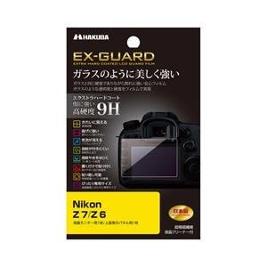 ハクバ写真産業 EX-GUARD液晶保護フィルム Nikon Z7 / Z6 EXGF-NZ7
