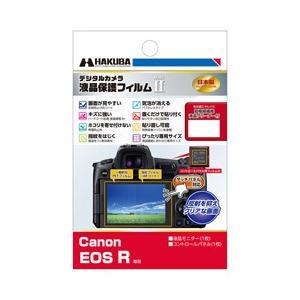 ハクバ写真産業 液晶保護フィルム MarkII(キヤノン Canon EOS R 専用) DGF2-...