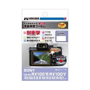 ハクバ写真産業 液晶保護フィルム耐衝撃 SONY Cyber-shot RX100VI/V/IV/I...