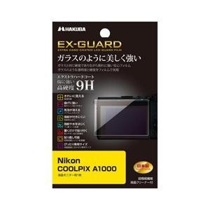 ハクバ写真産業 EX-GUARD液晶保護フィルム(ソニー SONY α6400 / α6300 / ...