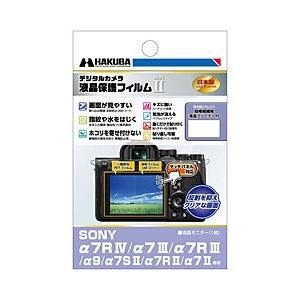 ハクバ写真産業 液晶保護フィルム MarkII (ソニー SONY α7R IV / α7 III ...