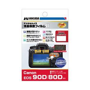 ハクバ写真産業 液晶保護フィルムMarkII Canon EOS 90D / 80D 専用 DGF2...