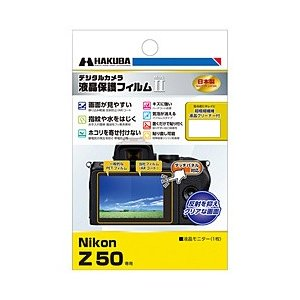ハクバ 液晶保護フィルムMarkII (ニコン Nikon Z 50 専用) DGF2-NZ50