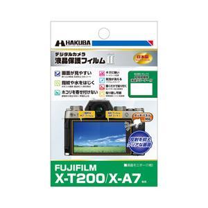 ハクバ 液晶保護フィルムMarkII (FUJIFILM X-T200 / X-A7 専用) DGF...
