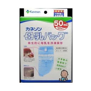 母乳を冷凍保存する為のガンマー滅菌済の使い捨てバッグです。いつも母乳で育てたいお母さんが、お出かけの...