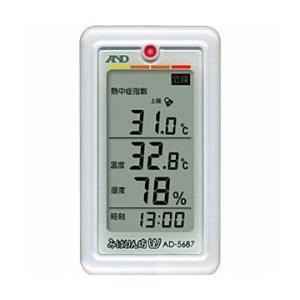 エー・アンド・デイ くらし環境温湿度計 「みはりん坊W」 AD-5687